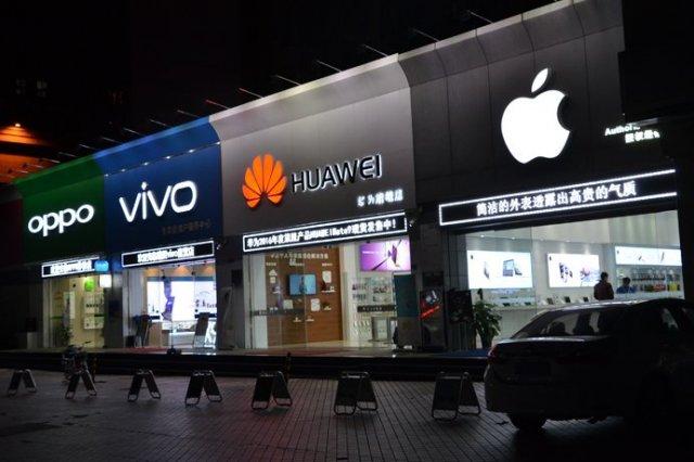 Evo koji se telefoni najviše prodaju u Kini! [2017]