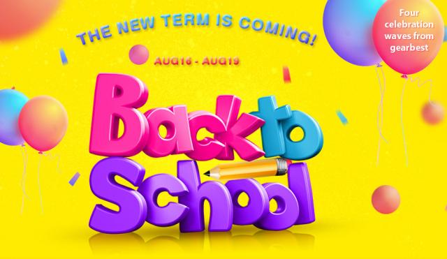 "Gearbest.com organizuje ""Back to School"" promociju!"