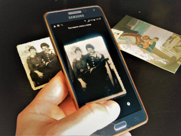 Kako skenirati fotografije putem telefona koristeći Google Fotoskener !