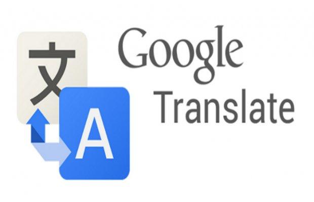 Google Translate aplikacija dobija instant prevođenje pomoću kamerice!