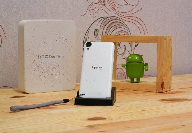 HTC Desire 530 - Test (VIDEO)