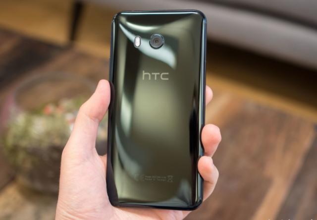 HTC otkrio svoj novi najbolji pametni telefon: HTC U11