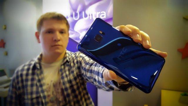 HTC U Ultra i U Play predstavljeni novinarima u Srbiji! [Prvi utisci] (VIDEO)