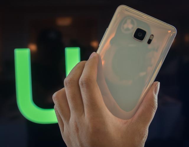 HTC U Ultra - Nova linija, novi premium telefon! [Karakteristike] (VIDEO)