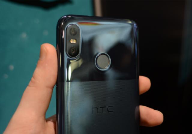 HTC U12 Life je novi telefon koji je predstavljen na IFA 2018 konferenciji!
