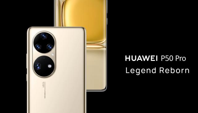 Huawei konačno predstavio P50 seriju!