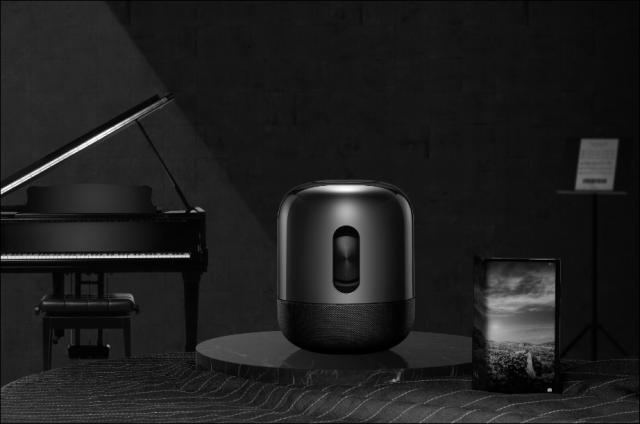 Huawei Sound X predstavljen uz Huawei P40 seriju