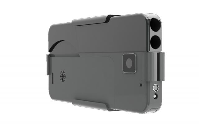 IDEAL Conceal - Telefon ili pištolj, pitanje je sad? Šta vi mislite? (VIDEO)