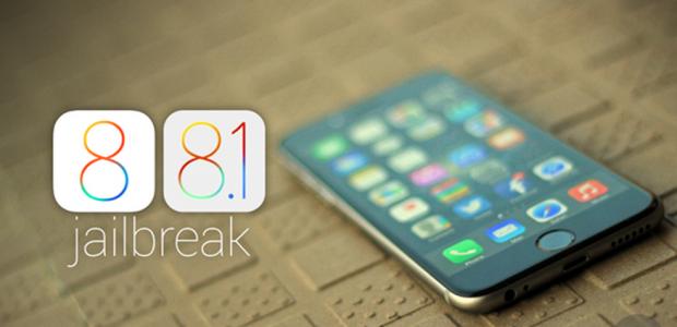 JailBreak za iPhone uređaje koje pokreće iOS 8.1.1 i iOS 8.1.2