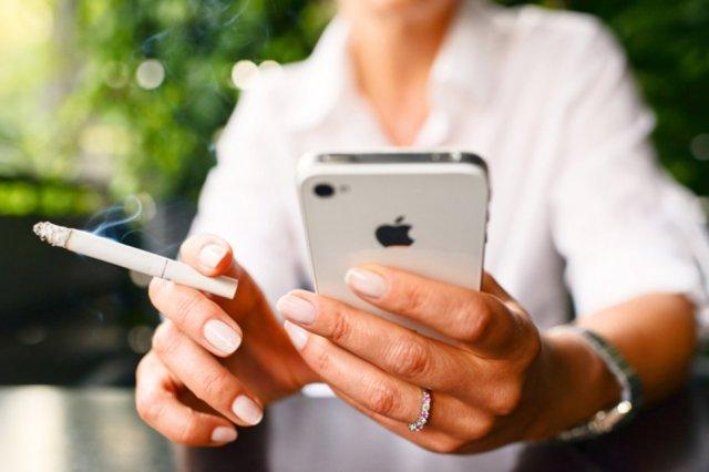 Kako bataliti cigarete pomoću telefona? [Android, iOS]
