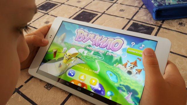 Kako deca da uče kroz zabavu, koristeći Vučilo aplikaciju? (VIDEO)