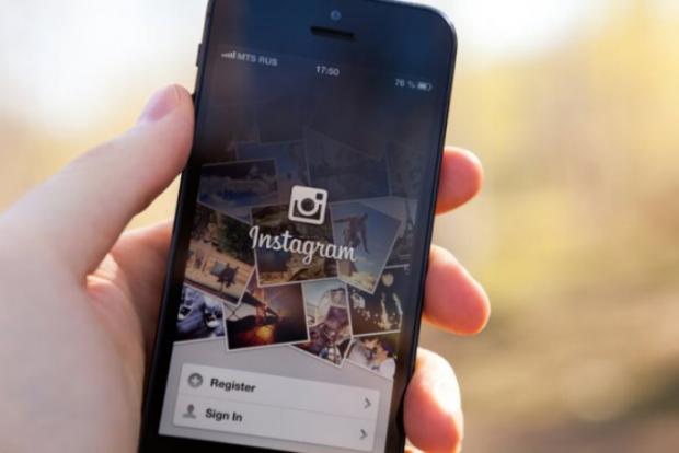 Kako deliti cele fotografije na Instagramu?