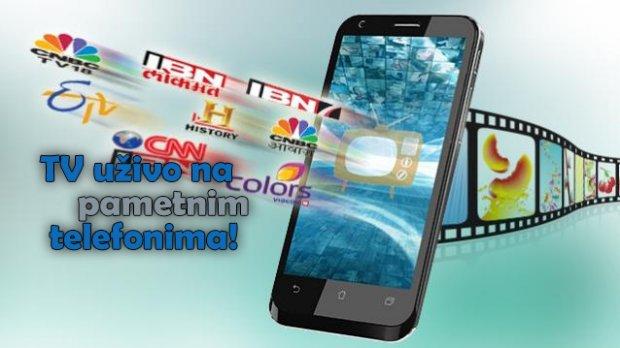 Kako gledati TV na telefonu pomoću aplikacije?