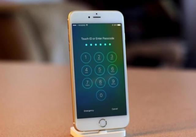 Kako hakovati bilo koji iPhone i pogledati sve fotografije ili poruke? (VIDEO)