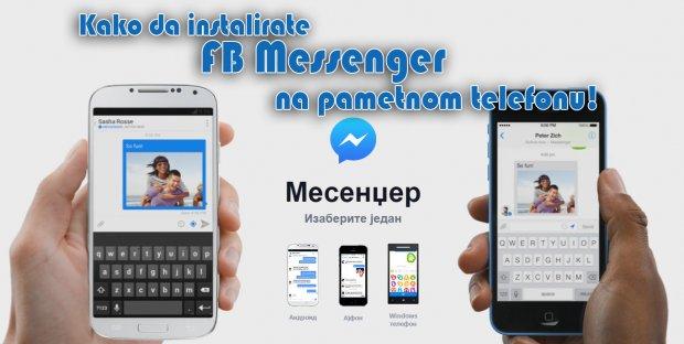 Kako instalirati Facebook Messenger na telefon?