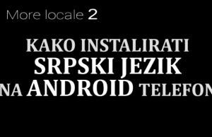 Kako instalirati srpski jezik na Android telefonu? (VIDEO)