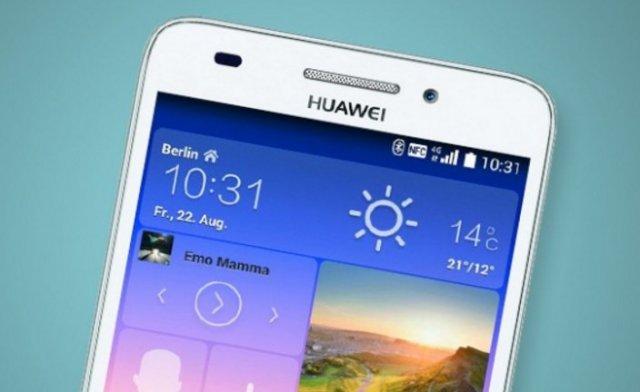 Kako instalirati TWRP Recovery na Huawei G620s?