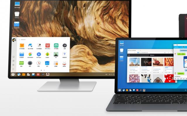 Kako instlirati Android 7.1 Nougat na računar? [Phoenix OS]