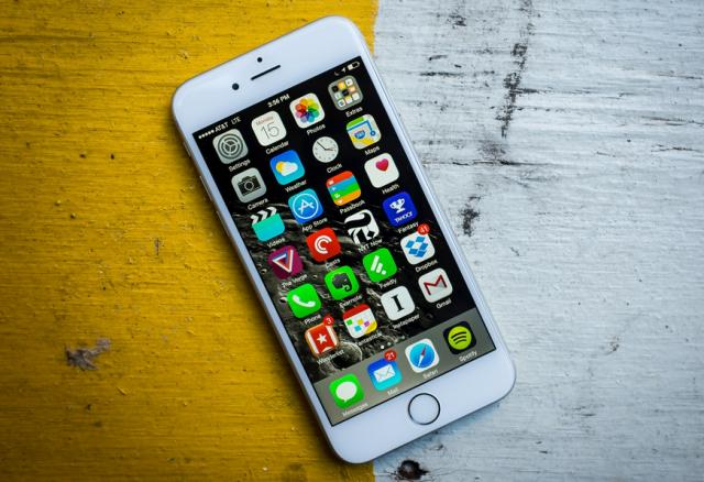 Kako odjednom sakriti više fotografija na iOS 9 uređaju? (VIDEO)