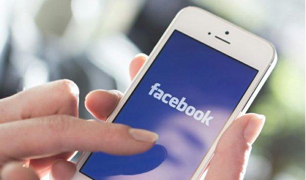 Kako postaviti privremenu Facebook profilnu fotografiju?
