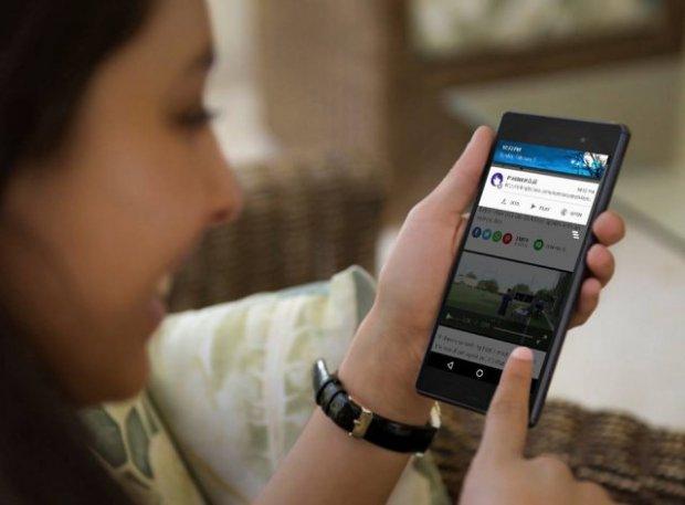 Kako preuzeti video sa Facebook, YouTube ili Vimeo sajtova na telefon? (VIDEO)