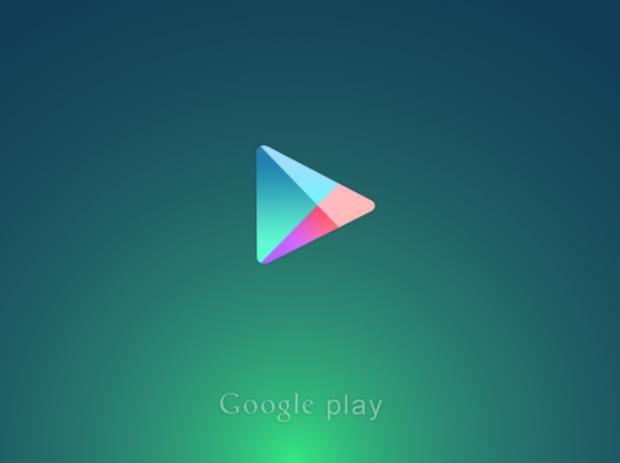 Kako pronaći aplikacije koje su nekada bile instalirane na telefon, a za koje ste zaboravili naziv?