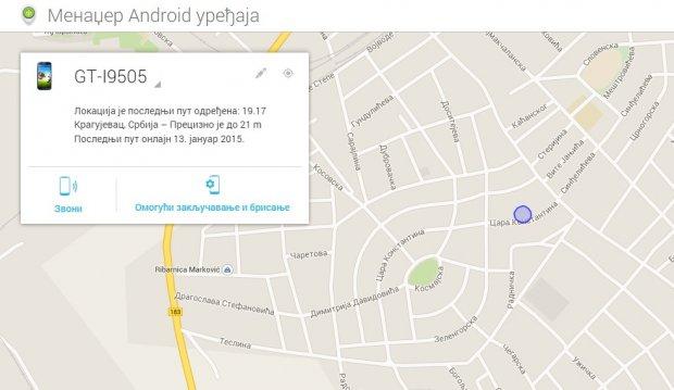 Kako pronaći izgubljen Android telefon?