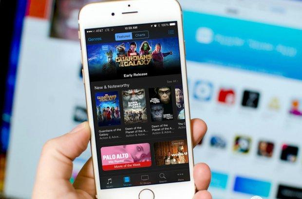 Kako refundirati novac koji je potrošen kupovinom na iTunes ili App Store-u?