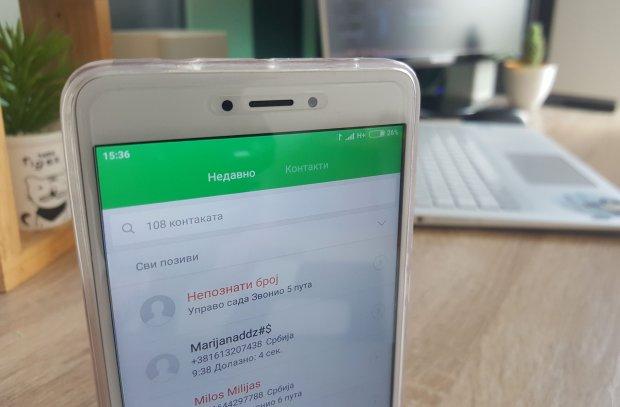 Kako sakriti broj prilikom pozivanja!? [SVE MREŽE] (VIDEO)
