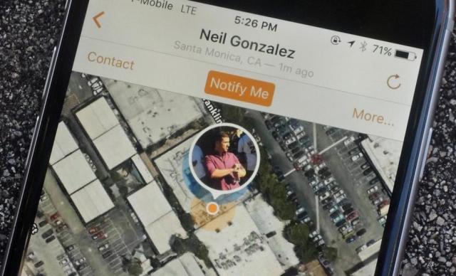 Kako u realnom vremenu pratiti nečiju lokaciju na iPhone ili iPad uređaju?