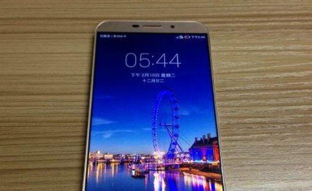 Kineski telefon sa najtanjim ramom na svetu!