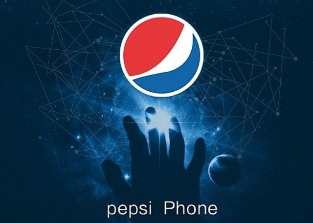 Pepsi verovatno sprema Android telefon! Evo kako bi on izgledao i koje bi karakteristike imao.