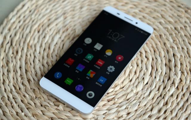 LeTV One (X600) ili Xiaomi RedMi Note 2 Prime. Pitanje je sad!? Dva inzvaredna Kineza!