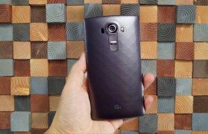 LG G4 pravi najbolje fotografije od svih telefona na tržištu! Pogledajte pa se uverite i sami! (FOTO)