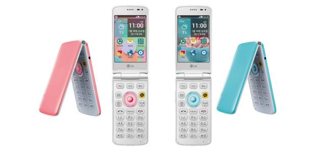 LG je predstavio svoj novi pametni telefon na preklop!