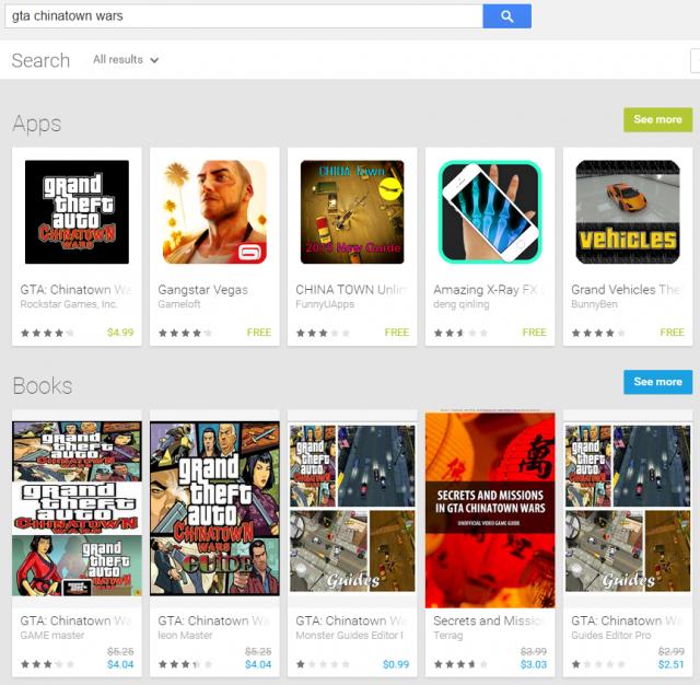 Na Google Play prodavnici su se pojavili lažni vodiči za krekovane aplikacije!