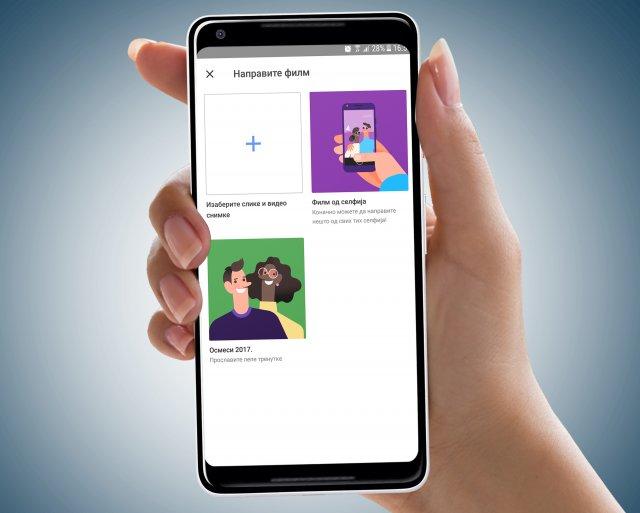 Nove teme za pravljenje videa pomoću Google Slike aplikacije!