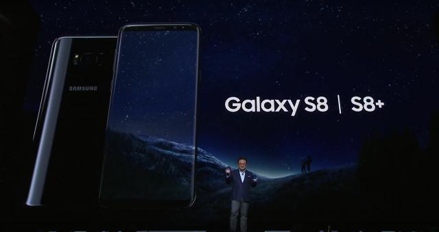 Ovde gledajte uživo predstavljanje novog Samsung Galaxy S8 telefona! (VIDEO)