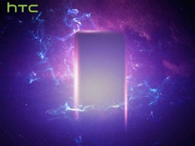 Ovo je One A9 koji HTC planira da predstavi 20 oktobra!