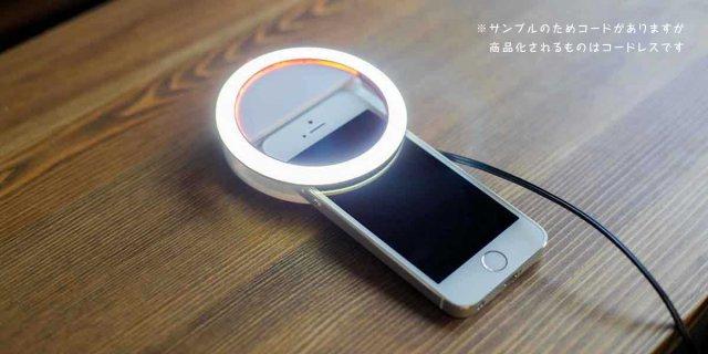Ovo je praktično studijsko LED osvetljenje za pametne telefone!