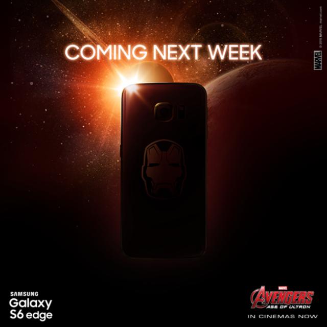 Ovo je specijalna Iron Man verzija Samsung Galaxy S6 Edge telefona koja će se pojaviti ove nedelje!