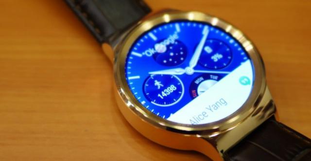 Pojavio se Huawei sat i njegova cena na nekoliko različitih web prodavnica.