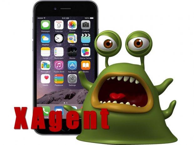 XAgent je nešto čega se svi korisnici iPhone-a boje!