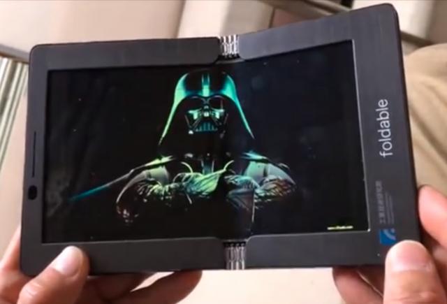 Predstavljen prototip AMOLED ekrana koji se savija! (VIDEO)