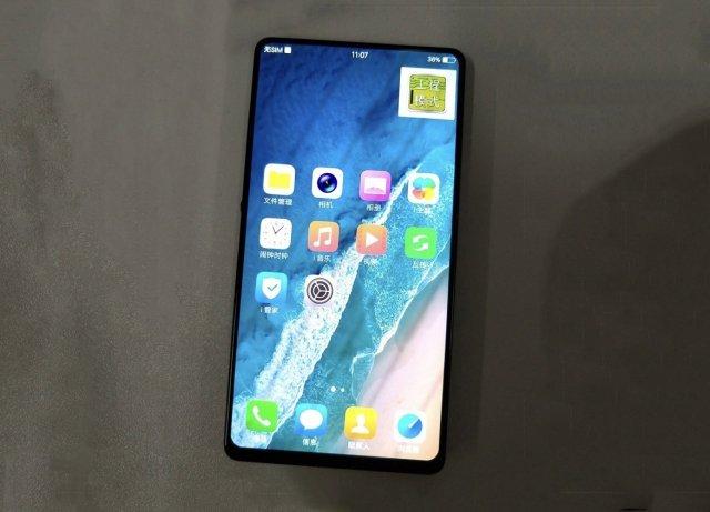 Prvi, pravi telefon bez ivica oko ekrana stiže iz Vivo kompanije!