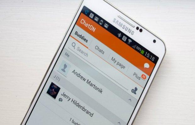 Samsung će navodno ugasiti svoj ChatON servis za dopisivanje.