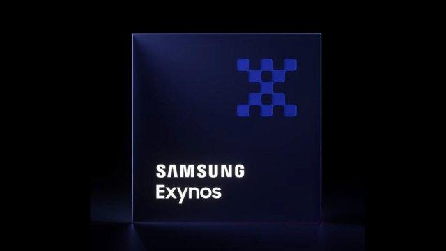 Samsung najavljuje Exynos događaj, očekuje se Galaxy S21 procesor!