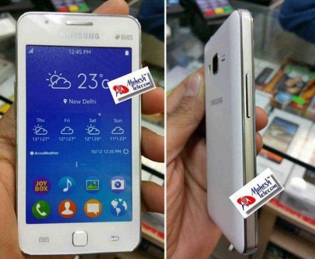 Samsung Z1 Tizen iz ruke!