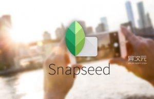 Snapseed je dobio ogromnu nadogradnju!