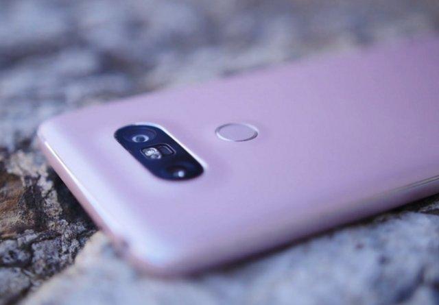 Sve najbitnije o novom, modularnom LG G5 telefonu!